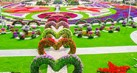 botanical-garden-tahu1_thumb.jpg