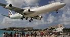 airport-ekstrim-tahu1_thumb.jpg