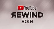 10 Video YouTube Paling Banyak Dislike