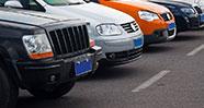 10 Tips Yang Perlu Diketahui Ketika Membeli Kendaraan Bekas