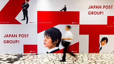Japan Post Holding Co., Ltd