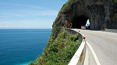 Suhua Highway