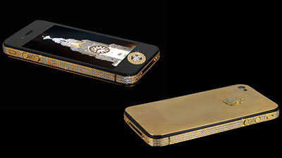 iPhone 4S Elite Gold Edition