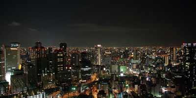 Osaka Jepang