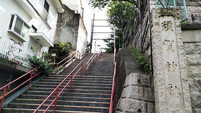 Suga Shrine Staircase