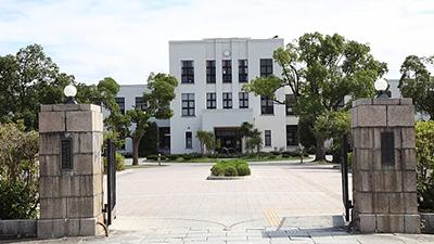 Toyosato Elementary School