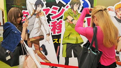 otome road