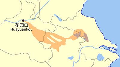 1938 Yellow River flood