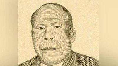 Frans Kaisiepo