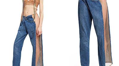 Asymmetrical Jeans Fashion
