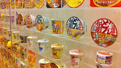 Cup-O-Noodles Museum