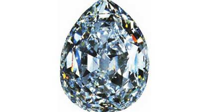Cullinand Diamond