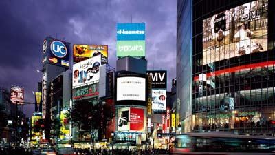 Jepang adalah salah satu negara dengan polusi tertinggi di dunia