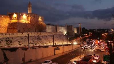 Yerusalem atau dikenal juga sebagai Jerusalem merupakan salah satu kota bertembok paling menakjubkan di dunia.