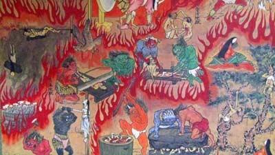 Jigoku adalah gambaran neraka dalam kepercayaan atau adat Jepang