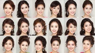 Miss Korea 2013 Muka Sama