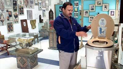 Sulabh International Museum adalah museum yang berisikan koleksi toilet dari berbagai zaman