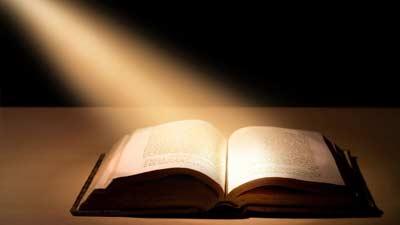 Kitab Keagamaan adalah contoh nyata akan kepercayaan manusia