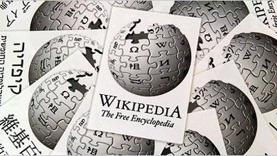 Gambar wikipedia dalam kartu-kartu