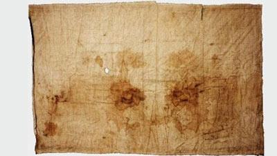 Sudarium of Oviedo, kain kafan kepala misterius