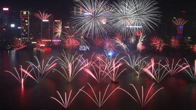 Tahun baru di Hong Kong