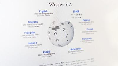 Gambar halaman bahasa Wikipedia