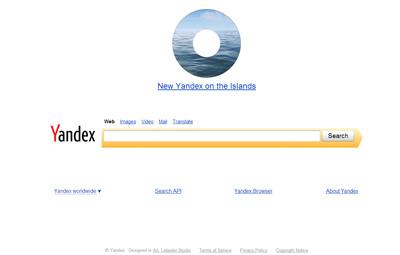 Yandex.com buatan perusahaan Rusia adalah salah satu mesin pencari yang popular