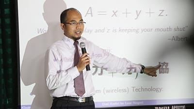 Eng Khoirul Anwar