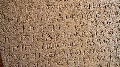 bahasa eteocretan