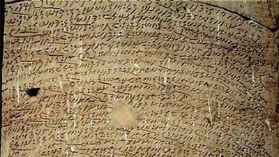 bahasa meroitic