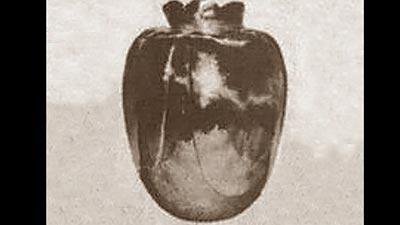Basano Vase