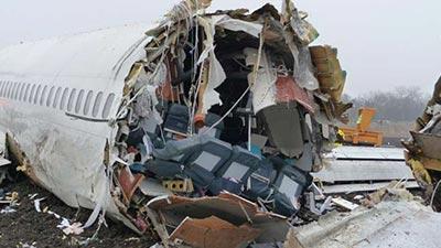 Saudia Flight 1980