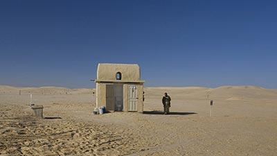 toilet sahara
