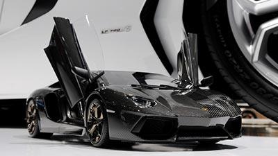 Lamborghini Aventador Model Car