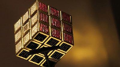 The Masterpiece Cube Rubik Cube