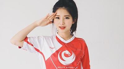 Yuyu Soeteja