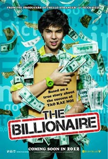 Film Top Secret The Billionaire Top Ittipat