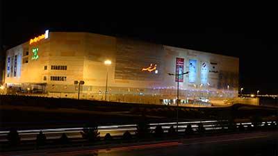 isfahan city center mall